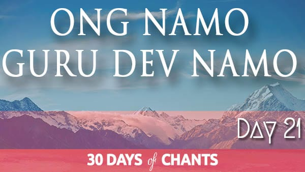 guru mantra and significance of guru Its meaning is that 'may the almighty god illuminate our intellect to lead us along   this mantra seeks the help from guru in form of brahma, vishnu and shiva.