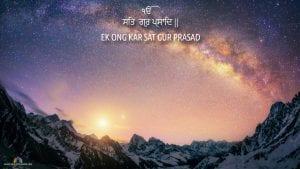 Ek Ong Kar Sat Gur Prasad Wallpaper2