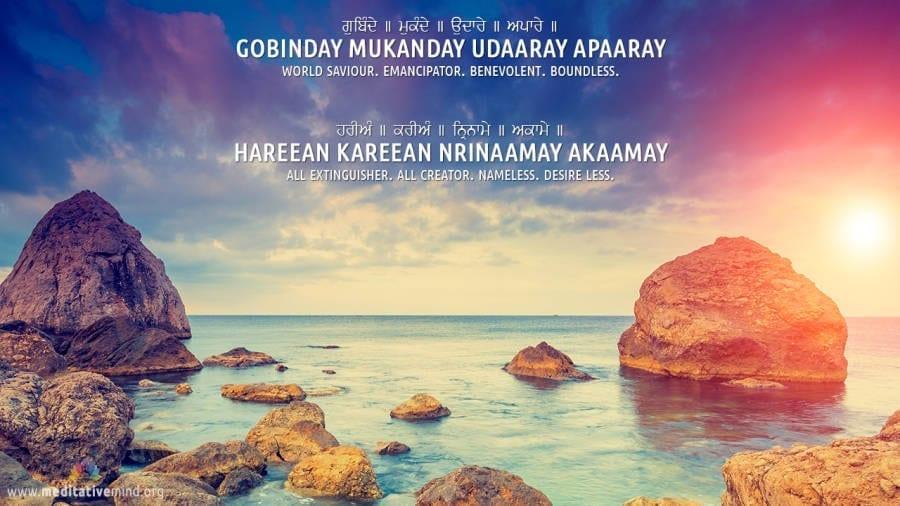 Gobinday Mukanday Mantra Wallpaper Download