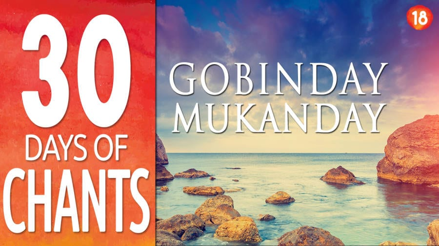 Day 18 –  Mantra for Clearing Subconscious – Gobinday Mukunday