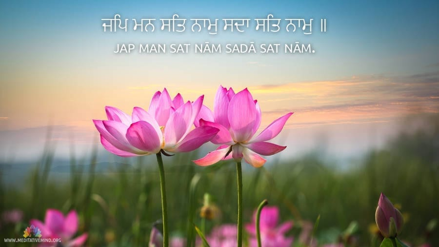 Jap Man Sat Nam Mantra Wallpaper | Chanting | Meaning