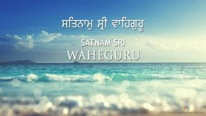 Sat Nam Shri Waheguru Wallpaper2