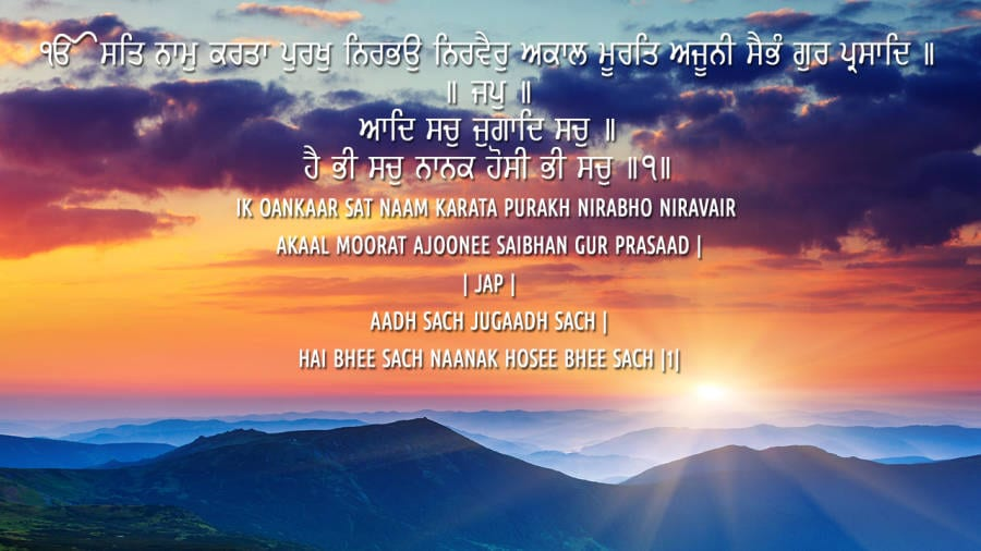 7 Beautiful Sikh Mantras - Free HD Wallpapers Download ...