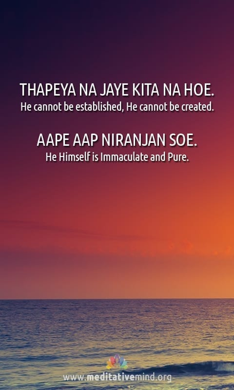 Thapeya Na Jaaye – Gurbani – Wallpaper Download