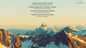 Twamev Mata ch pita - desktop wallpaper