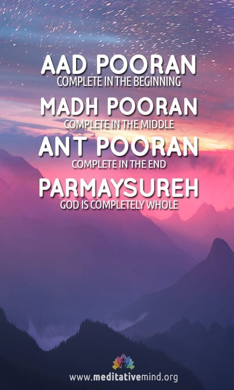 Aad Pooran Madh Pooran – Gurbani – Free HD Wallpaper Download