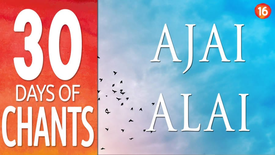 Day 16 – Ajai Alai – Power Mantra – 30 Days of Chants