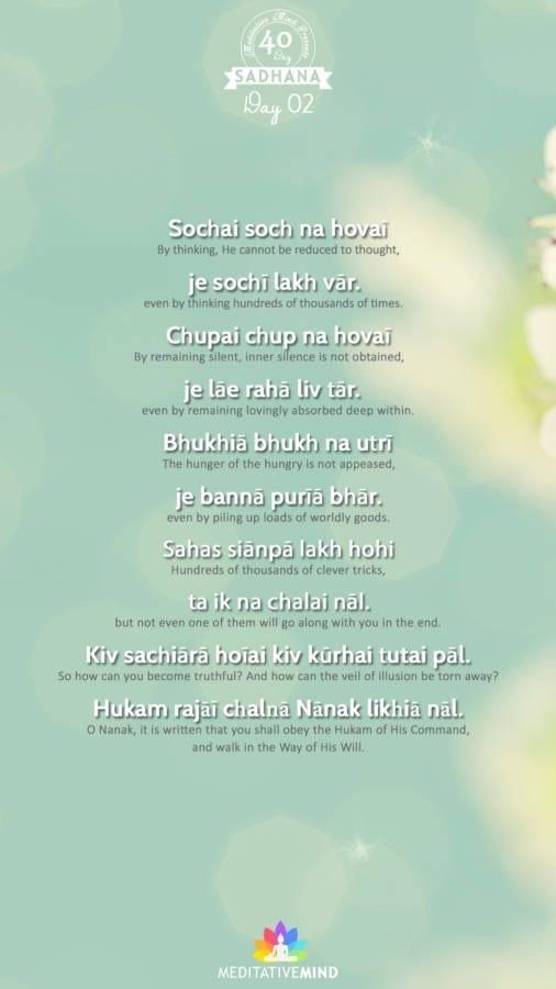 40DaySadhana - Day02 | Sochai Soch Na Hovai | Mantra