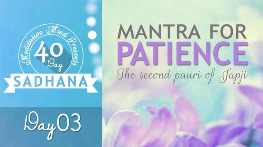 Mantra for Patience - Hukmi Hovan Akar, Japji Sahib Day 03 - 40 Day Sadhana Mantra Meditation Music